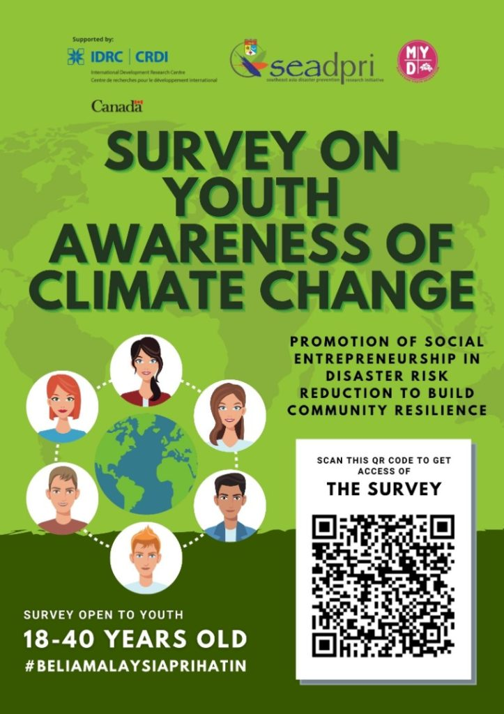 CALL FOR PARTICIPATION: Survey on Youth Awareness of Climate Change