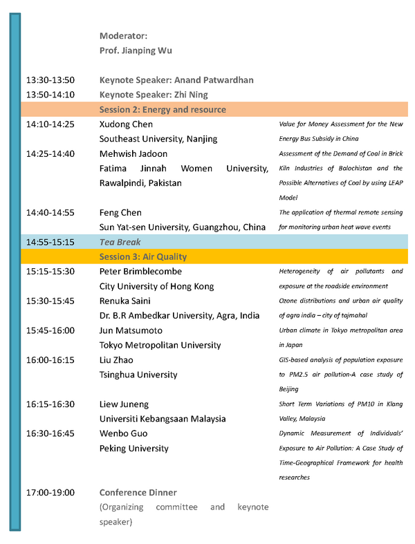 Conference Schedule0713_Page_2_resize